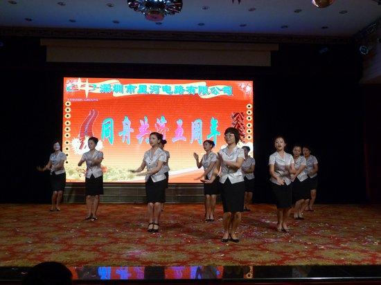 星河电路成功举办五周年庆典晚会