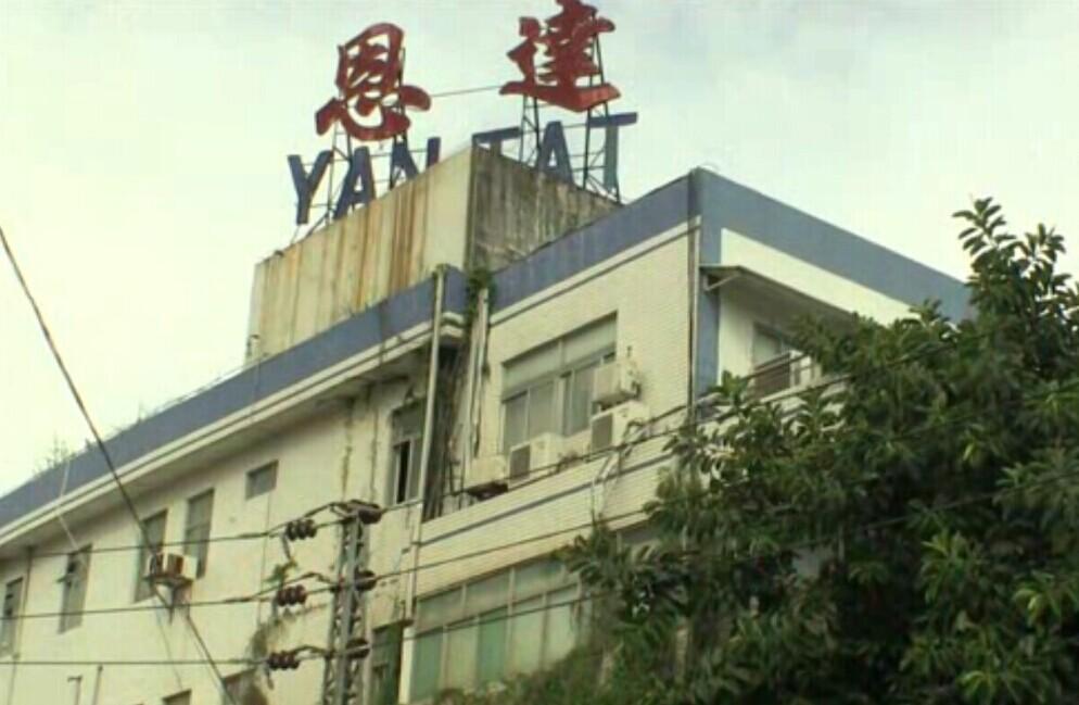深圳市恩达电路有限公司电话