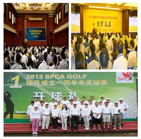 深圳国际电路板采购展览会将与2014