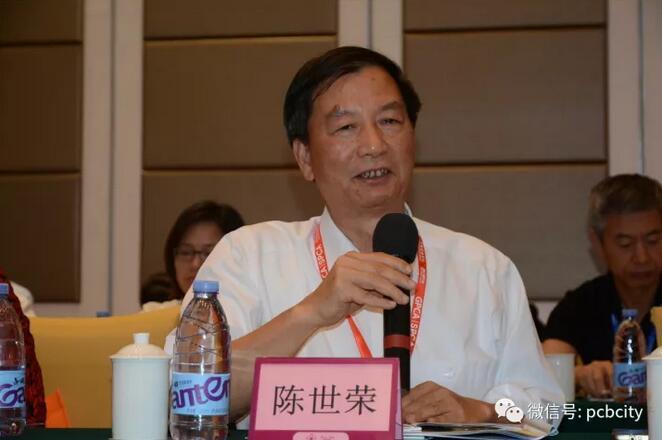 自广东省电路板行业协会成立以来,得到了华南地区广大会员单位的