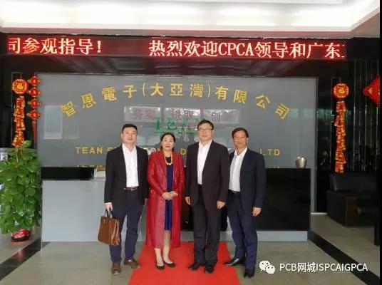 行业的平台有:广东省印制电子电路产业技术创新联盟,广东省印制电路板