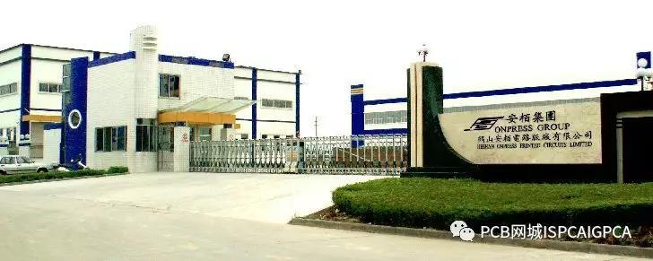 广东世运电路科技股份有限公司综合排名稳居该市第二位,龙头