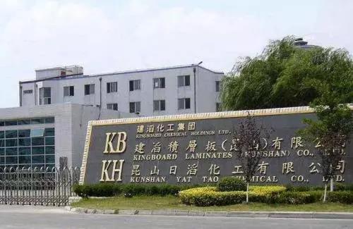 """连续获得四届""""中国印制电路行业优秀民族品牌企业""""称号."""